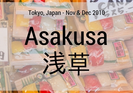 Asakusa 浅草 Header
