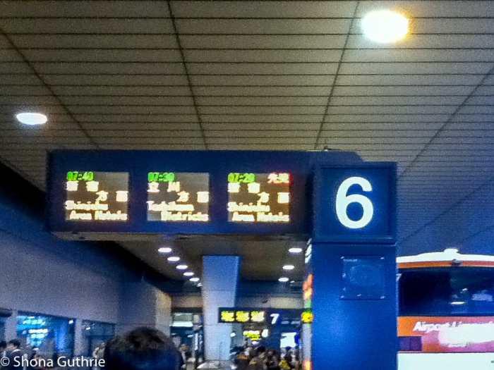 Narita International Airport (NRT) 成田国際空港
