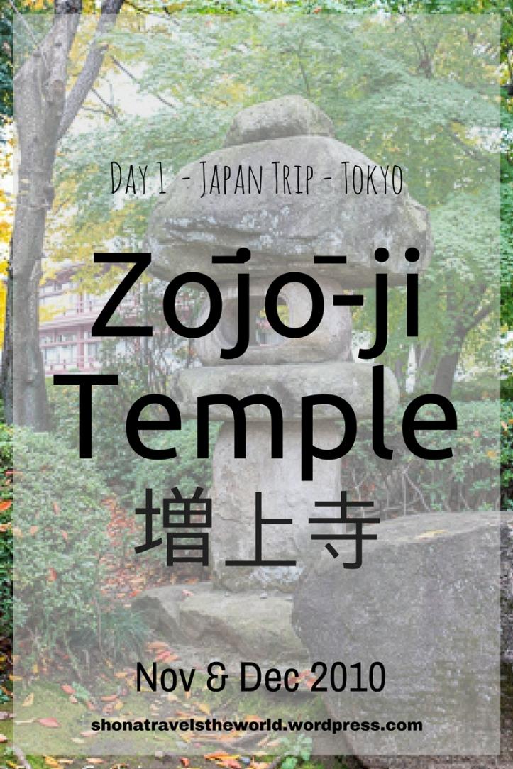 Zōjō-ji Temple, Tokyo, Japan